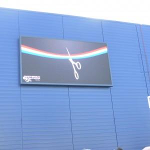 Inauguration écran Saint-Brieuc